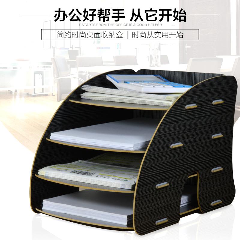 创意盒子a4纸用品v盒子桌面办公室木质文件置物架储物整理箱资料柜