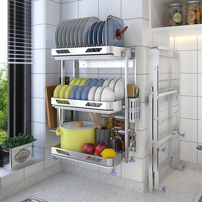 304 stainless steel foldable kitchen rack free punching mount wall hanging bowllet drainage drying