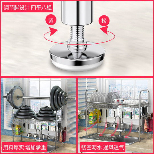 304 stainless steel kitchen shelf dish rack sink above the sink for washing dishes and dishes, chopsticks storage drain rack