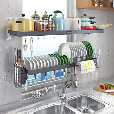 Exemptoral shelf kitchen sink bowllet drain wall hanging household tableware bowl of dish pool storage shelf