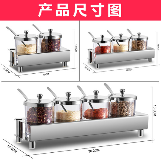 Stainless steel seasoning box glass salt tank set seasoning can set kitchen seasoning jar sauce bottle
