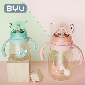 【英国进口】百优ppsu婴儿吸管奶瓶