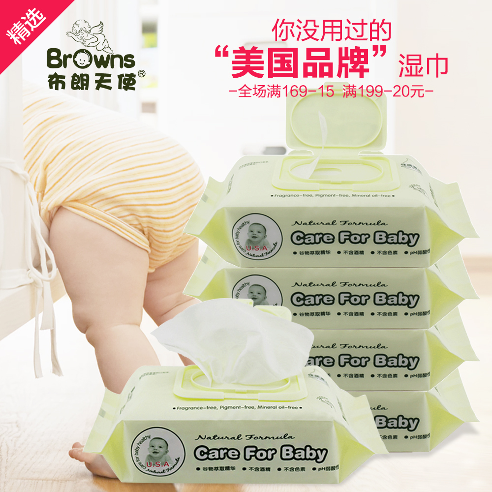 Brown Angel Baby Wipes Baby Wet Tissue 100 Hand Mouth Wipe Butt 80 Draw with Cover 5 Pack Newborn