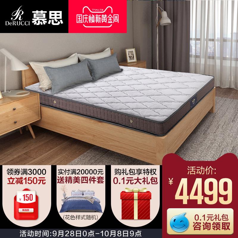 慕思床墊 16cm厚高碳鋼偏硬彈簧床墊高箱床專用乳膠床墊1.8米風典