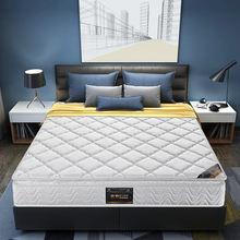 慕思床垫 嘉年华独立筒双人弹簧床垫1.8米