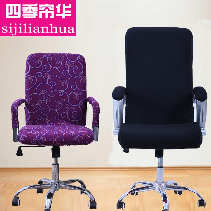 Office Chair Cover Swivel Computer Boss Back Seat Fabric