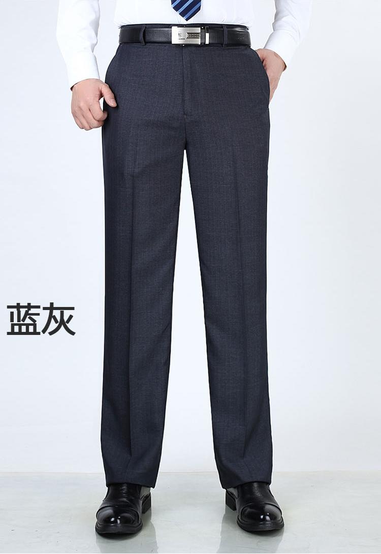 Playboy mùa hè phần mỏng quần lụa nam trung niên thẳng lỏng kinh doanh bình thường phù hợp với nóng quần
