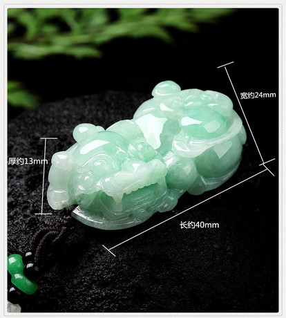 Medal Necklace Overlord Pixiu Jade Pendant Men's and Women's Lucky Pendant Burmese Natural Ice Wax Species A Goods Jade