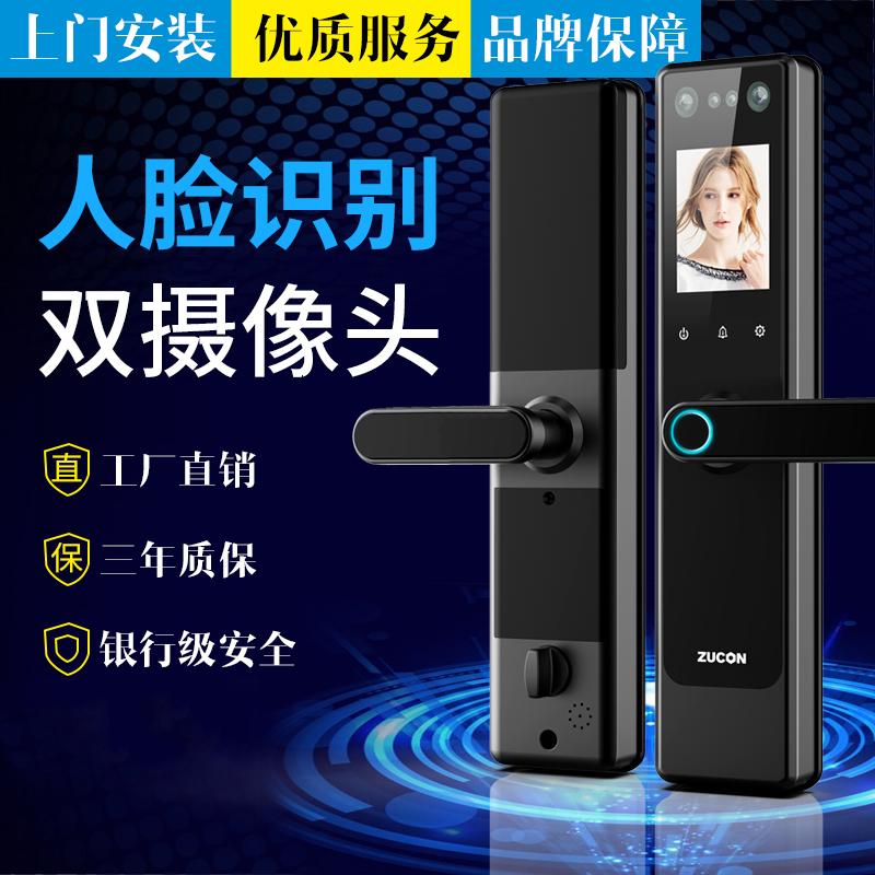 ZUCON F798R人脸指纹锁智能门锁指纹IC家用防盗门NFC电子门锁智能锁