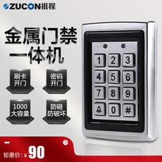 Система контроля доступа Zucon ID