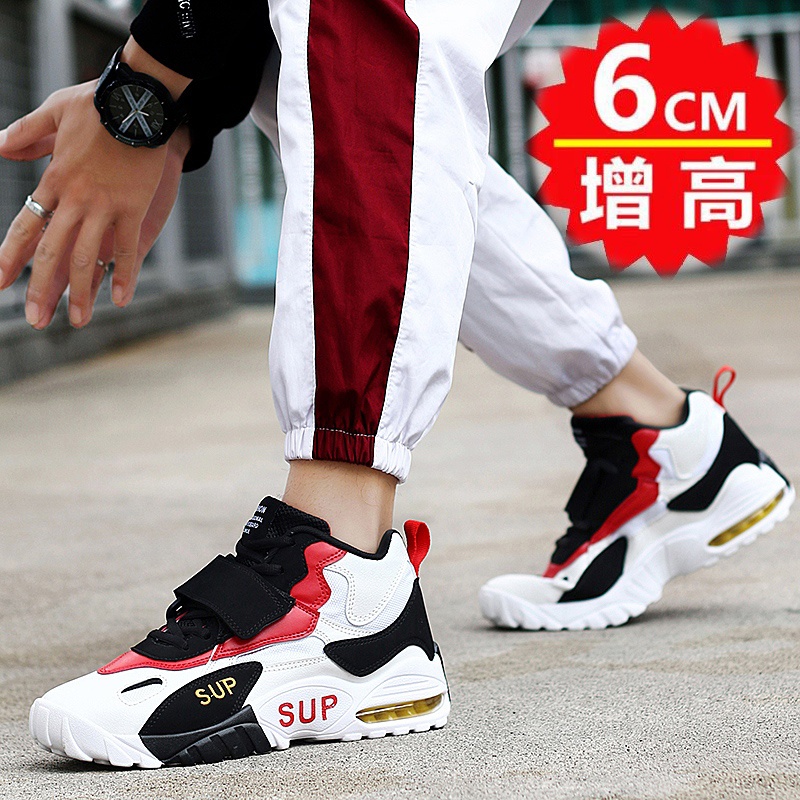 9005 Black Red Breathable Increased Breathable
