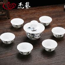 青花瓷盖碗茶杯一碗6杯共7件套