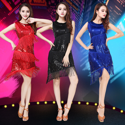 Dance Skirt Adult Women's Dresses Sexy Sesame Segments Liusu Latin Dance Costume Show