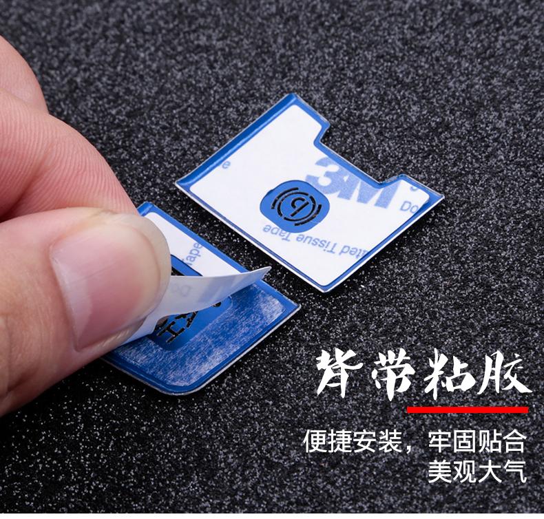 Ốp nút trang trí phanh tay điện tử và đa phương tiện  Mazda 3 - ảnh 6