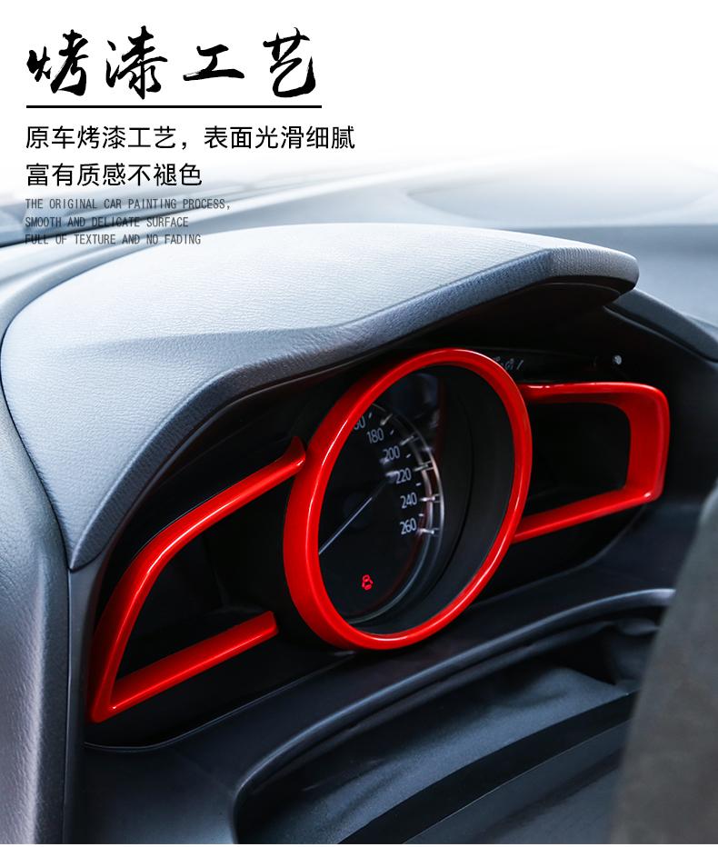 Ốp trang trí viền màn hình đồng hồ Mazda 3 - ảnh 5
