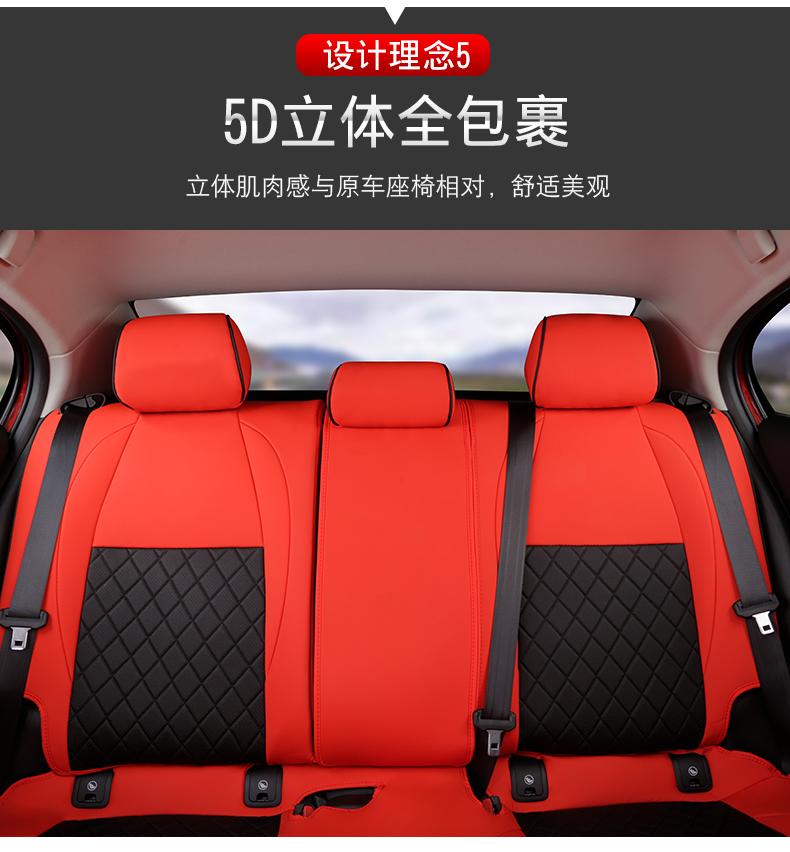 Áo ghế  Mazda 3 2020 (mẫu 1) - ảnh 7