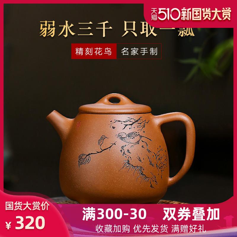 Yi Yi Zisha Pot Pure Handmade Original Ore Phần Bùn Cao Đá Scoop Pot Bộ ấm trà - Trà sứ