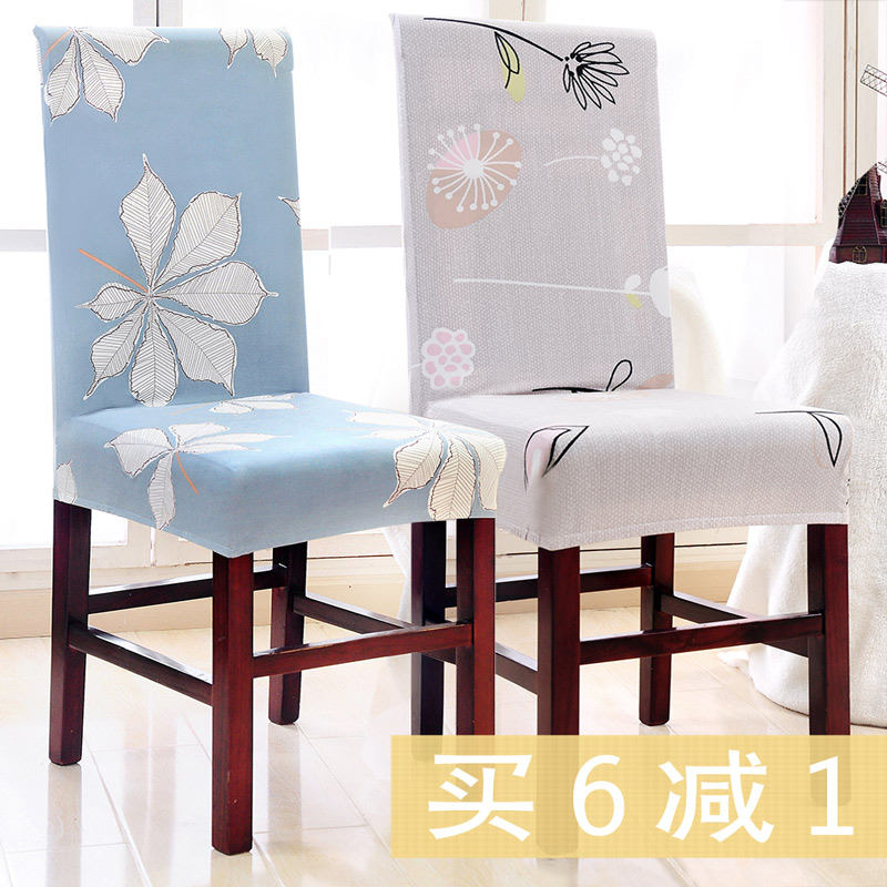 Usd 8 49 Home Stretch Siamese Hotel Dining Table Chair Back Chair