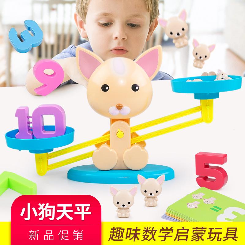 Trò chơi câu đố thiếu nhi số học cộng và trừ con chó con cân bằng suy nghĩ logic giác ngộ tương tác đồ chơi bên gia đình - Trò chơi cờ vua / máy tính để bàn cho trẻ em