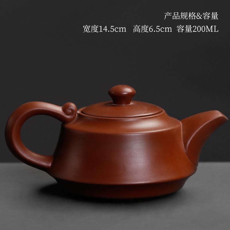 Antique han jun zhu mud pot of purple sand teapot yixing teapot single dahongpao small single pot of kung fu are it