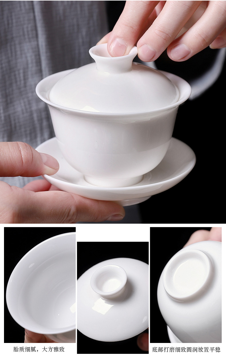 Travel kung fu tea set portable receive BaoHu ceramic crack is a pot of tea fourth small suit household