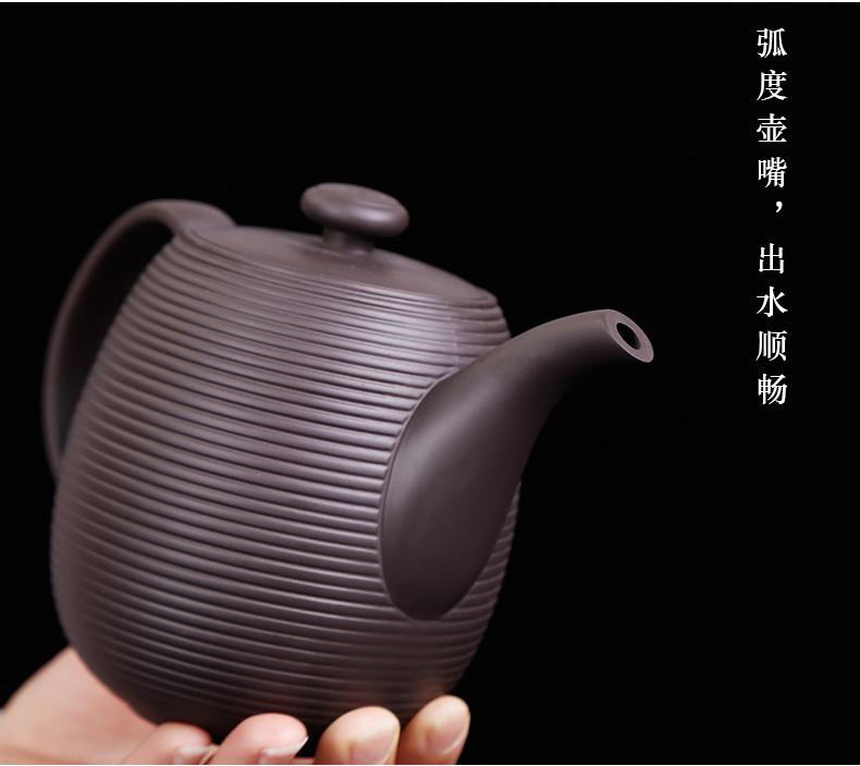 It a large mass of household single pot of a single narrow purple clay teapot kungfu teapot sand pot of 400 ml