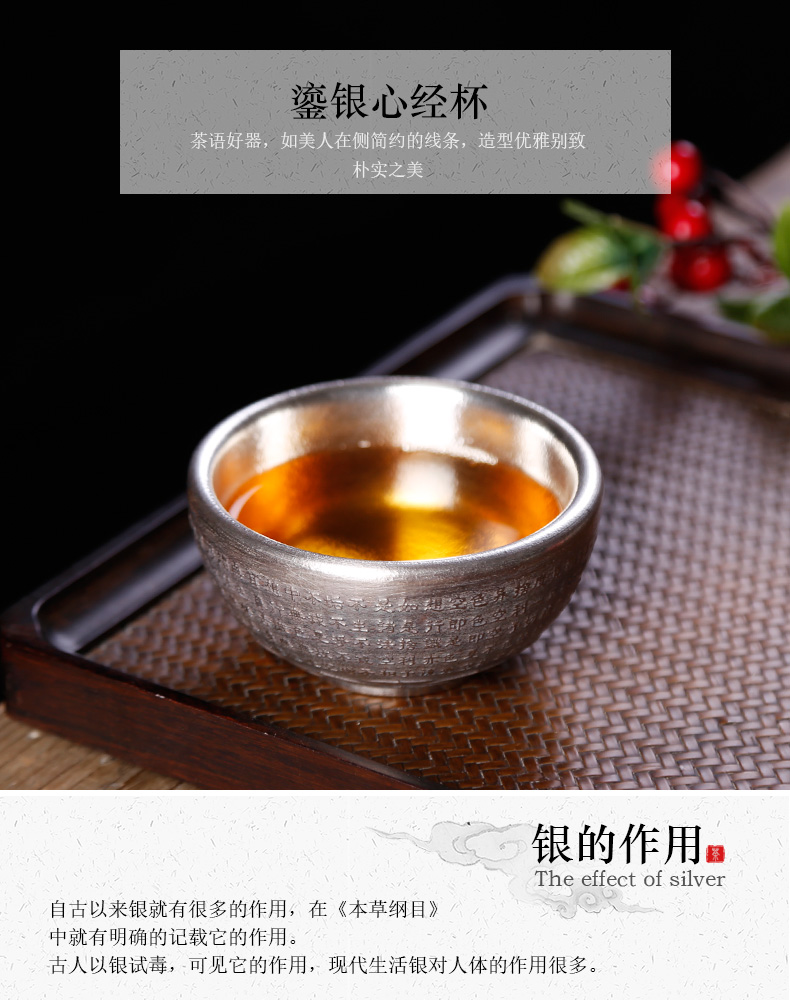 Tasted silver gilding master cup with the scriptures of glass ceramic with heart sutra cup 99 sterling silver cup restoring ancient ways kunfu tea cup