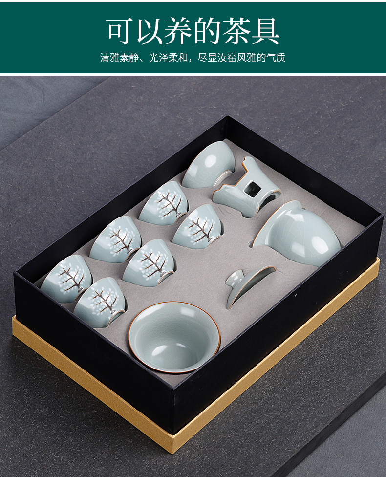 Ceramic tea with restoring ancient ways suit your up crack glaze tureen kung fu tea gift box of a complete set of home sitting room 6 people