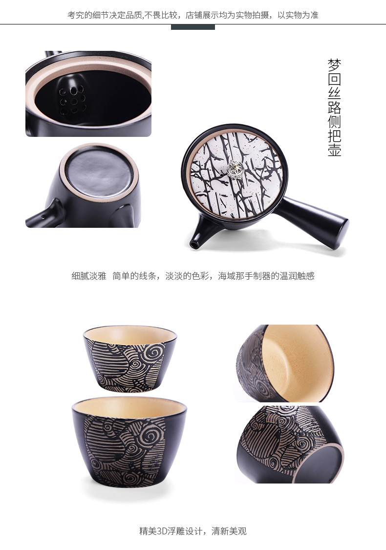 A pot of both two cups of tea sets of household contracted and I creative ceramic crack of Japanese side put the pot of second cup
