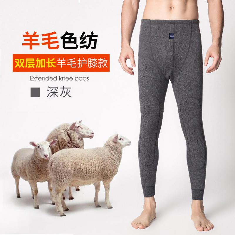 Темно Серый -【2018 обновление стиль овечья шерсть Kneepad замшевый утепленный - рекомендуется】