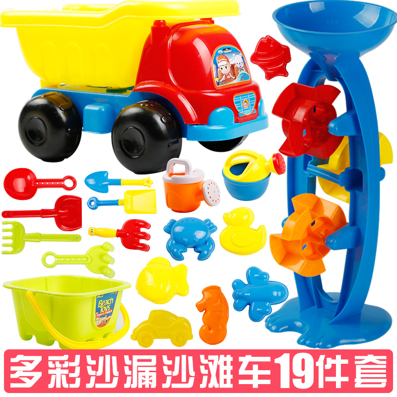 Colorful Hourglass Atv 19 Pieces