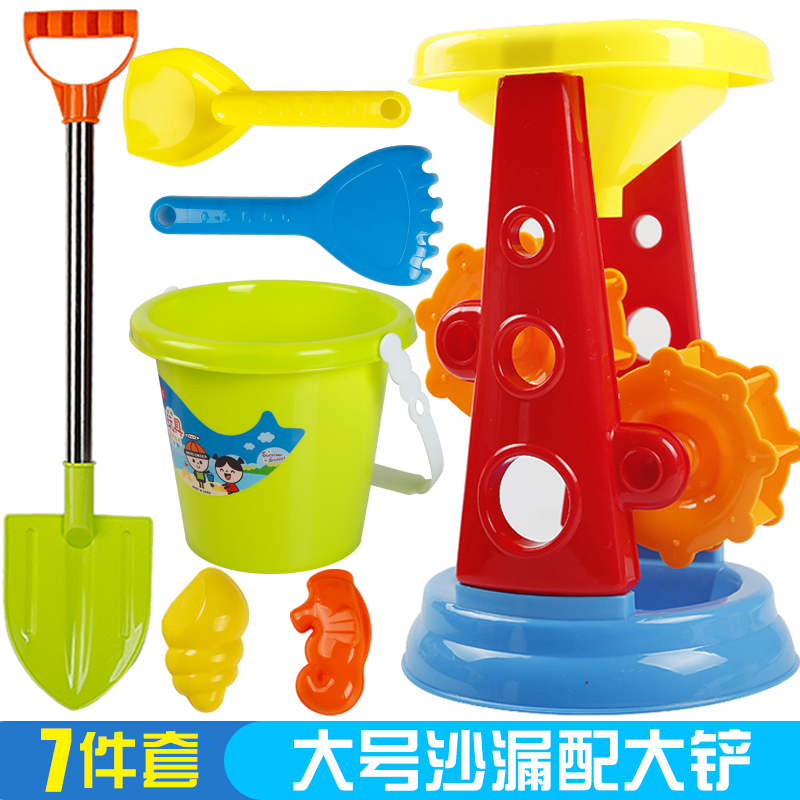 63cm Big Shovel Hourglass Bucket 7 Pieces