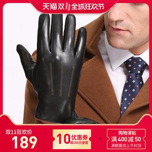 真皮手套男士冬季保暖皮手套骑行开车摩托车加绒厚款触屏羊皮手套