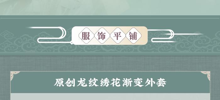 秋神粉色平铺展示_04.jpg