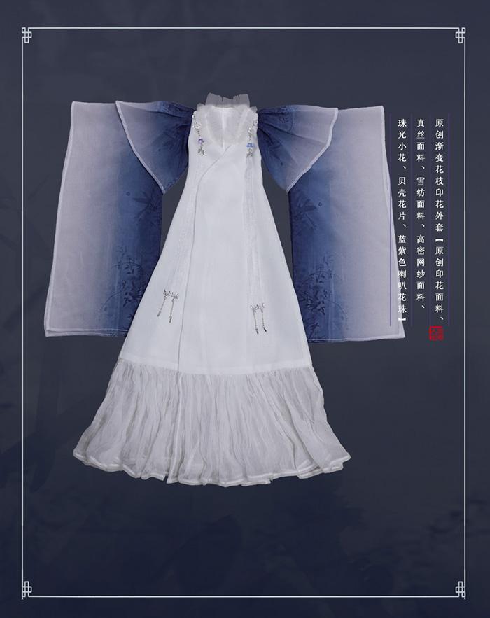 双生花姐姐服装_07_02.jpg