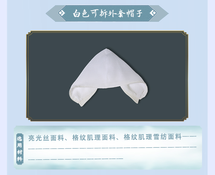 摇光平铺切片_08.jpg