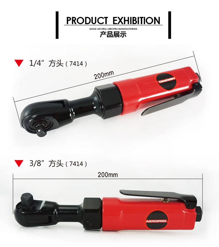 """3//8/"""" Pneumatic Air Ratchet Wrench Air Pressure Wrench Tool Torque 68ft-lb"""