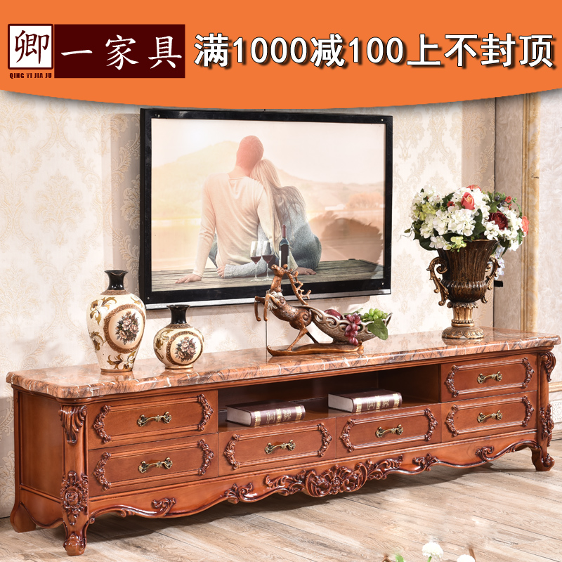 [USD 278.39] European Marble TV Cabinet Coffee Table