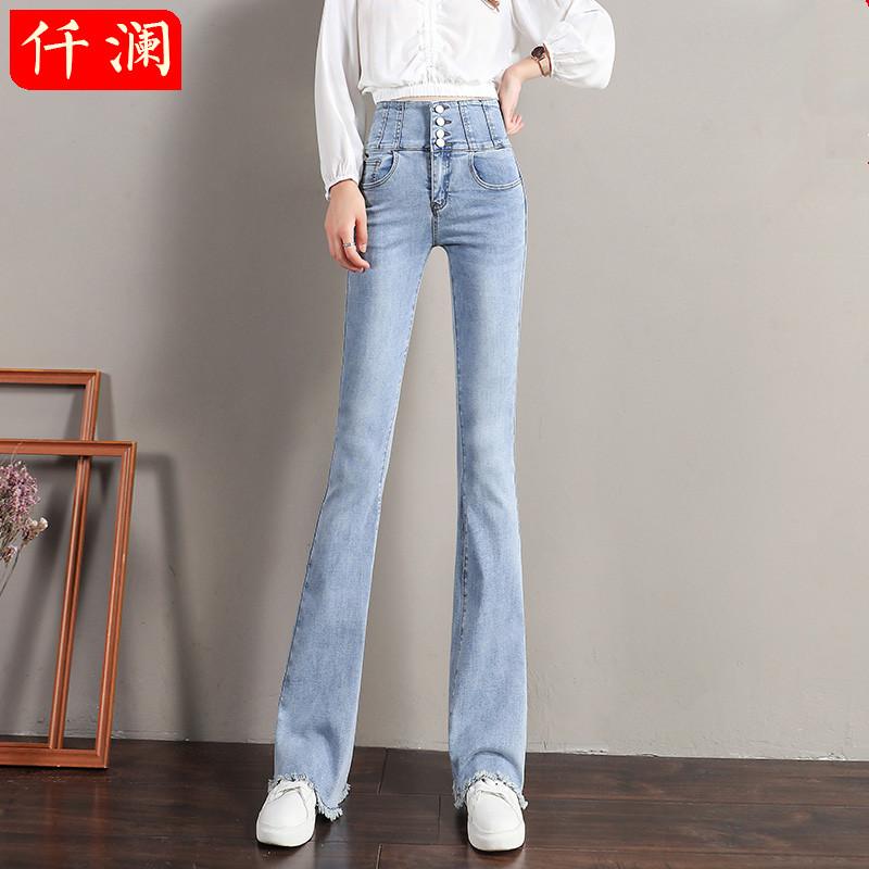 喇叭裤女高腰2020年夏季新款显瘦直筒微喇裤子秋装加长女士牛仔裤