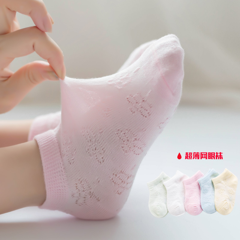 A12 FEMALE MODELS FLOWERS / SPRING AND SUMMER MESH 5 PAIRS