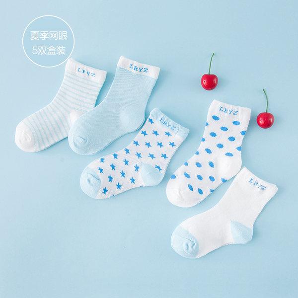10点开始 妙优童 春夏袜网眼透气儿童棉袜 5双¥8.4包邮(¥16.8 前15分钟下单半价)