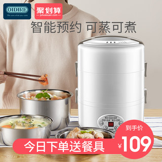 German electric lunch box can be plugged in and automatically heated to keep warm office workers with rice steaming rice hot rice artifact cooking portable