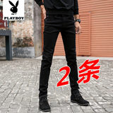 Flower Son Spring and Summer Men's Pants Black Elastic Leisure Jeans Male Pants Trend Foot Slim Korean Edition
