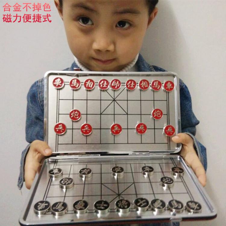 中国象棋磁力折叠迷你象棋棋盘学生训练儿童磁铁便携式磁性小像棋
