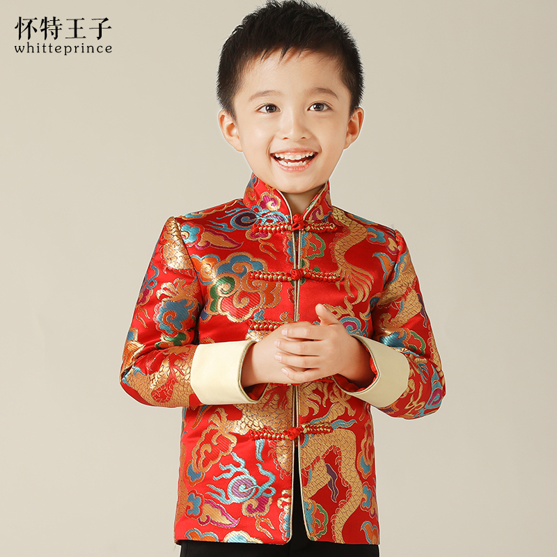 ae22980de Baby Tang suit spring children's New Year clothes festive year-old dress  suit boys Chinese style children's clothing New Year