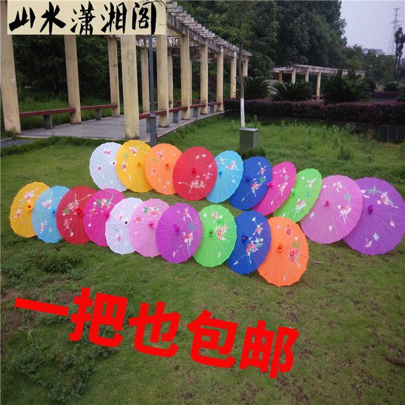 Бесплатная доставка по китаю Танцы зонтик танец зонтик ремесло зонт большой представление реквизит масло бумага зонтик украшение зонтик древний классический Зонт шелковый зонтик