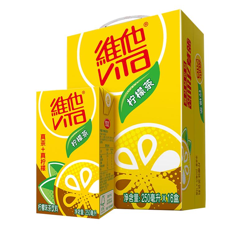 【拍2件】维他原味柠檬茶250ml