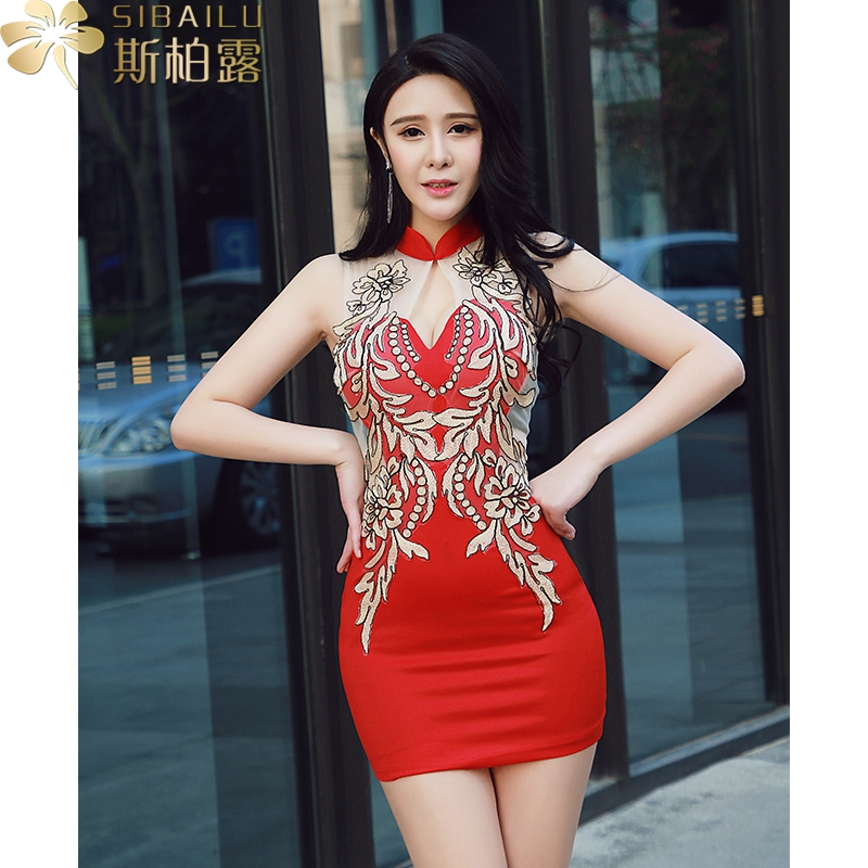 New Style Nightclub Young Lady's women dress for women Evening Show Banquet  Work Clothes KTV Public Relation Formal dress for women Sexy Low-Cut dress  ...