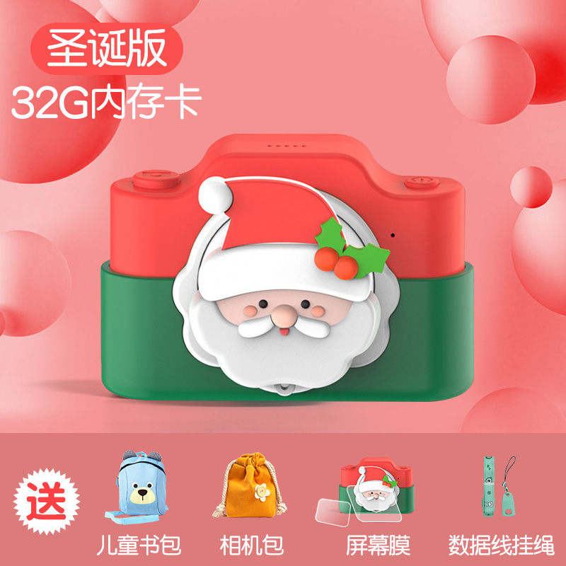 High With Christmas Models (32g Memory Card) [24 Million Pixels + Wifi Transmission]
