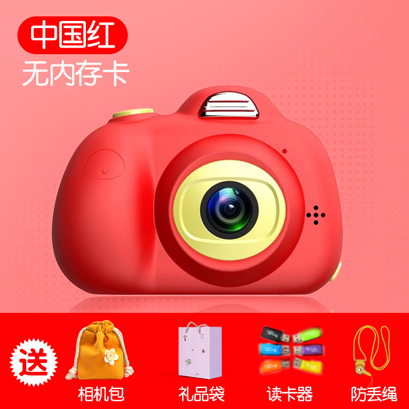 Limited Edition Chinese Red (no Memory Card) + Collection Plus Purchase Gift Package